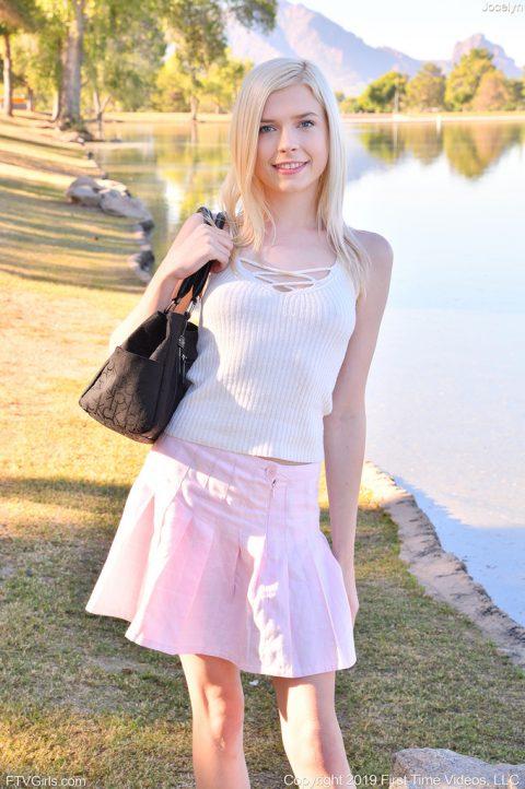 PHOTO | 00 249 480x722 - Petite Cute Jocelyn